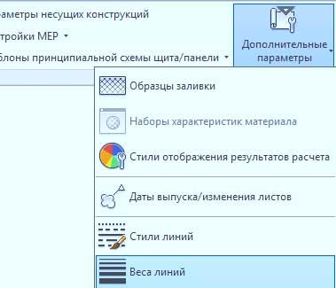 Настройки-оформления-в-Revit-12