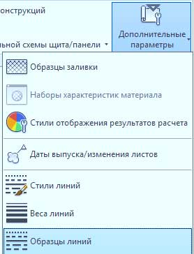 Настройки-оформления-в-Revit-14