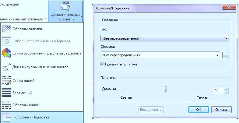 Настройки-оформления-в-Revit-16