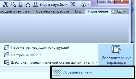 Настройки-оформления-в-Revit-2