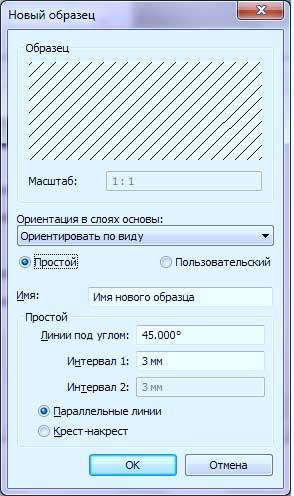 Настройки-оформления-в-Revit-4