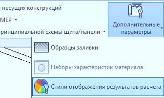 Настройки-оформления-в-Revit-6
