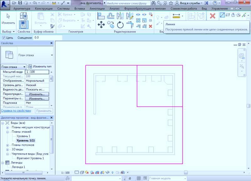 Работа-с-рамкой-и-видами-в-Autodesk-Revit-11