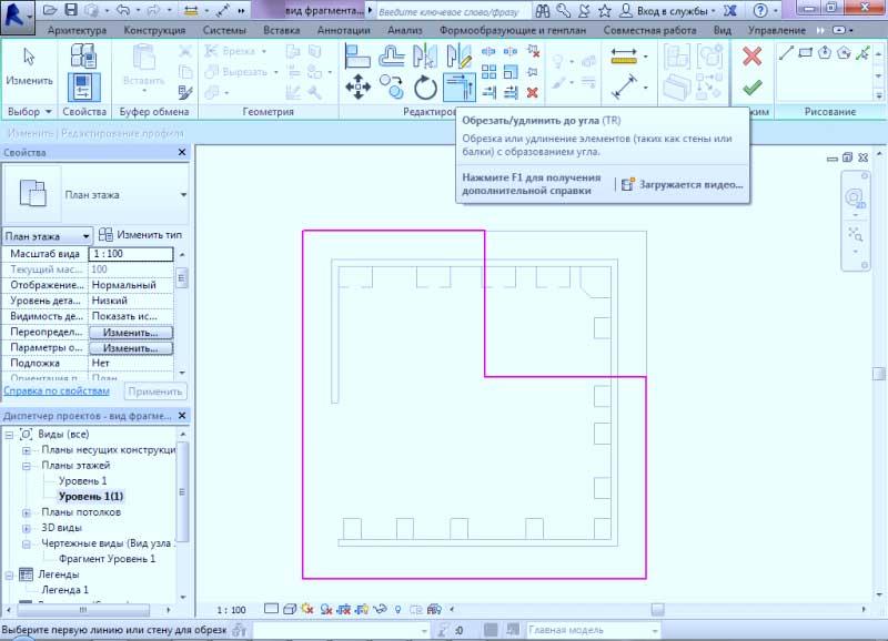 Работа-с-рамкой-и-видами-в-Autodesk-Revit-12