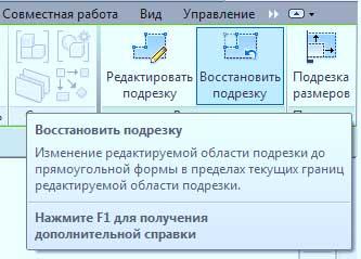 Работа-с-рамкой-и-видами-в-Autodesk-Revit-13