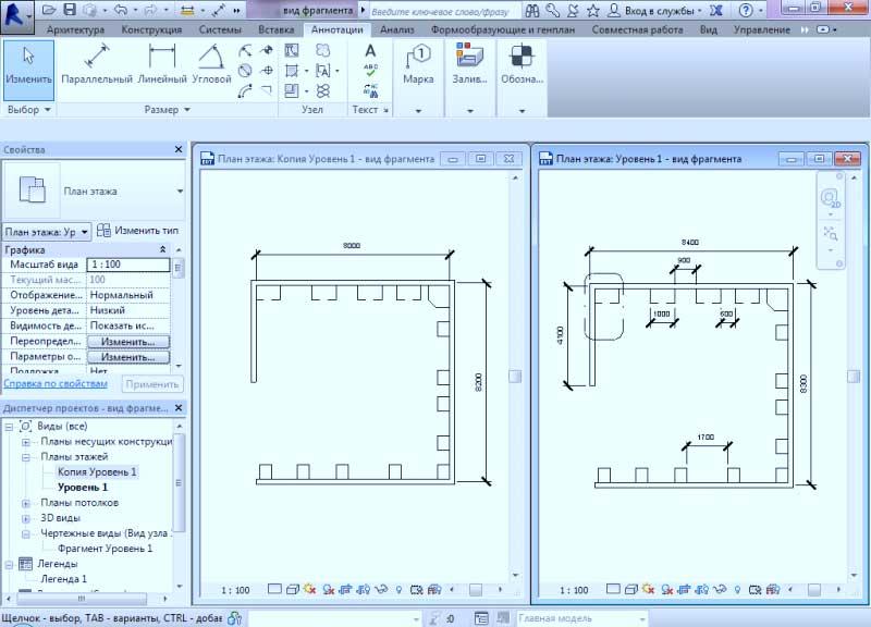 Работа-с-рамкой-и-видами-в-Autodesk-Revit-15
