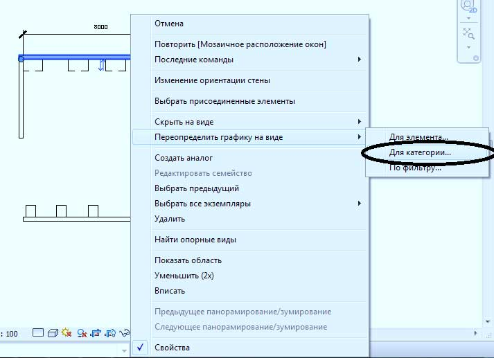 Работа-с-рамкой-и-видами-в-Autodesk-Revit-16
