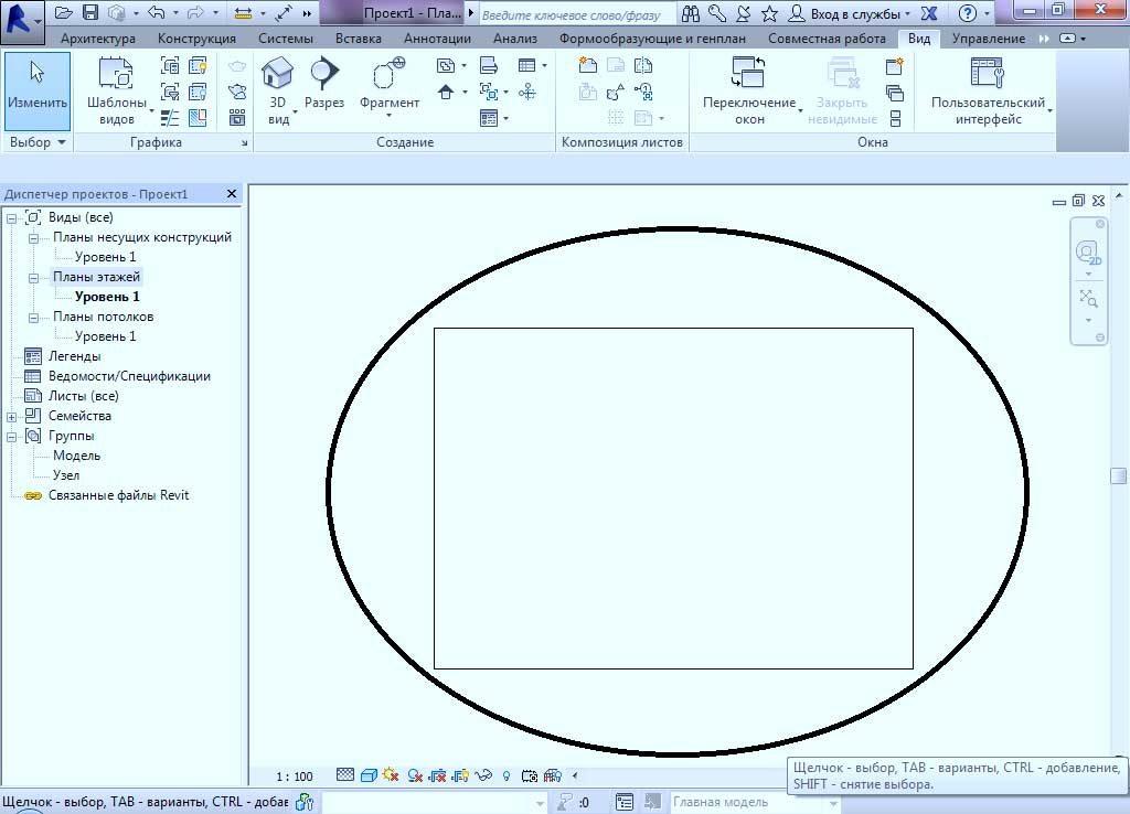 Работа-с-рамкой-и-видами-в-Autodesk-Revit-2