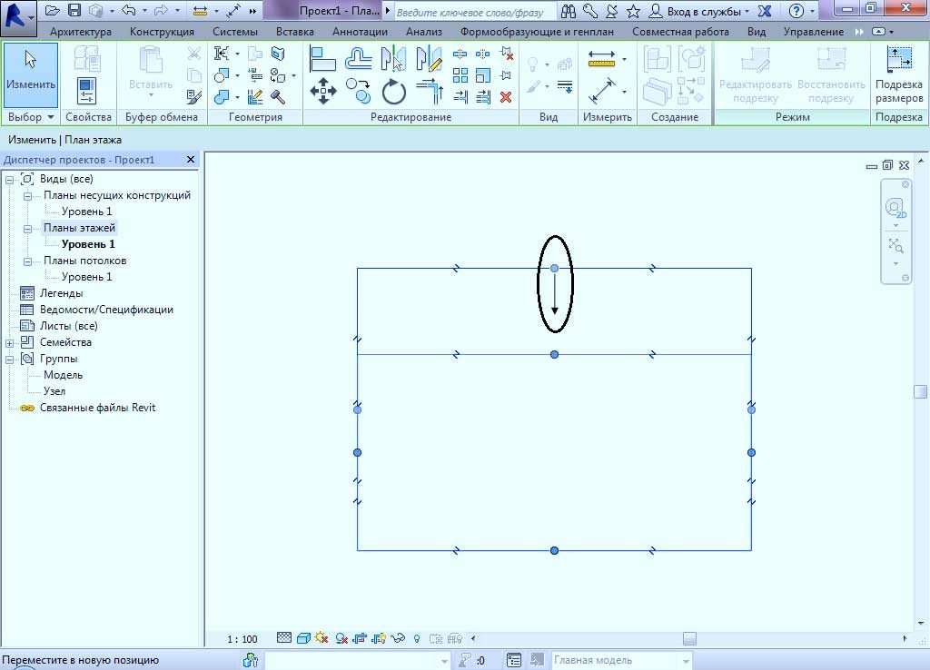 Работа-с-рамкой-и-видами-в-Autodesk-Revit-3
