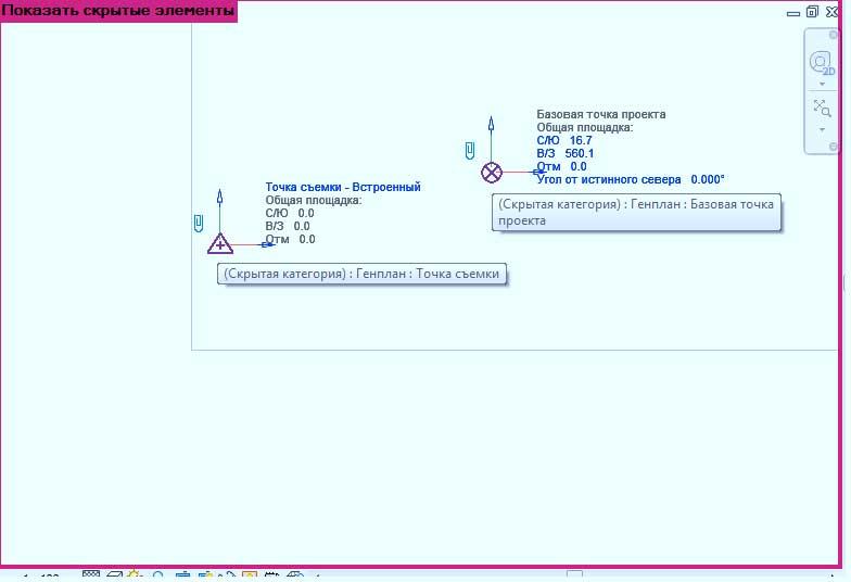 Работа-с-рамкой-и-видами-в-Autodesk-Revit-7