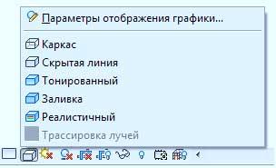 Свойства-видов-в-Revit-19