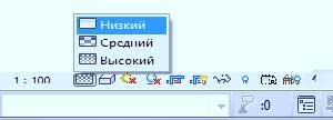 Свойства-видов-в-Revit-3