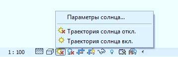 Свойства-видов-в-Revit-4
