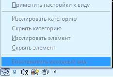 Свойства-видов-в-Revit-8