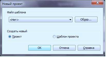 Ведомости-и-спецификации-в-Revit-1