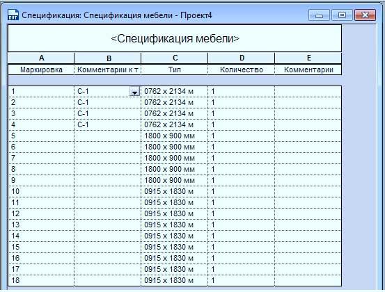 Ведомости-и-спецификации-в-Revit-13