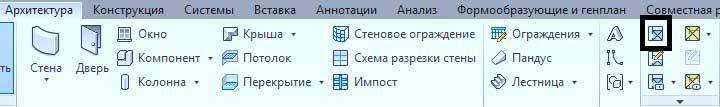 Ведомости-и-спецификации-в-Revit-3