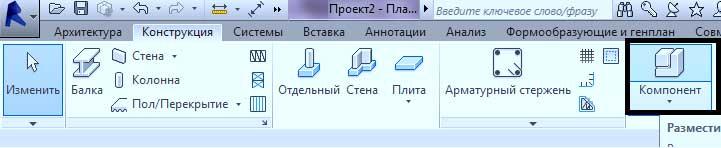 Ведомости-и-спецификации-в-Revit-5