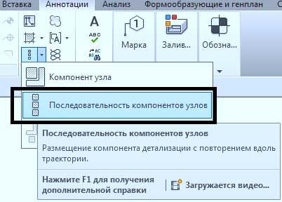 Детализация-в-Revit-11