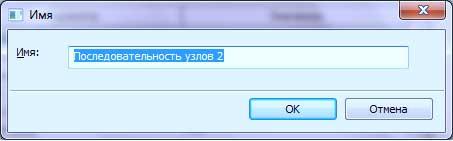 Детализация-в-Revit-13