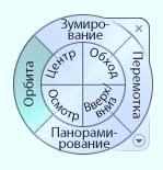 Интерфейс-Revit-11