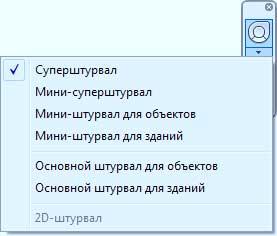 Интерфейс-Revit-12