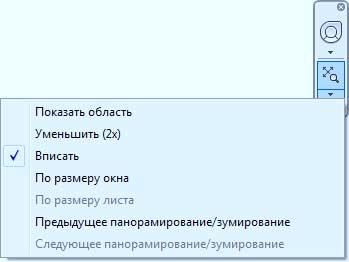 Интерфейс-Revit-13