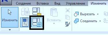 Листы-в-Revit-11