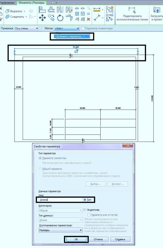 Добавление имен параметров листа