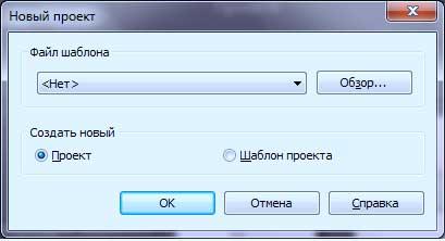 Маркировки-в-Revit-1