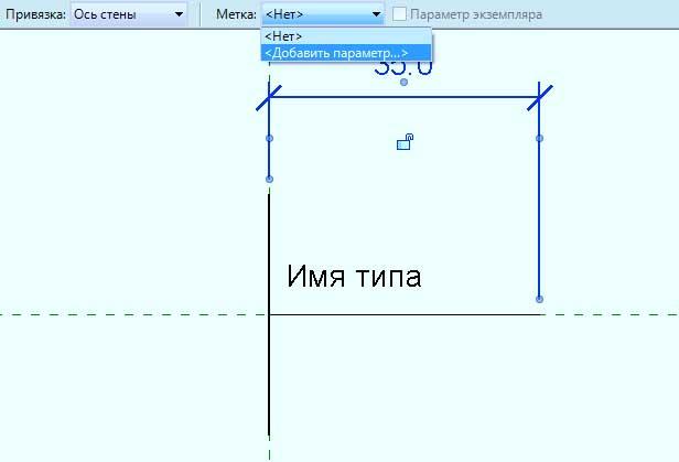 Маркировки-в-Revit-15