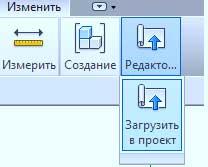Маркировки-в-Revit-18