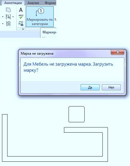 Маркировки-в-Revit-3