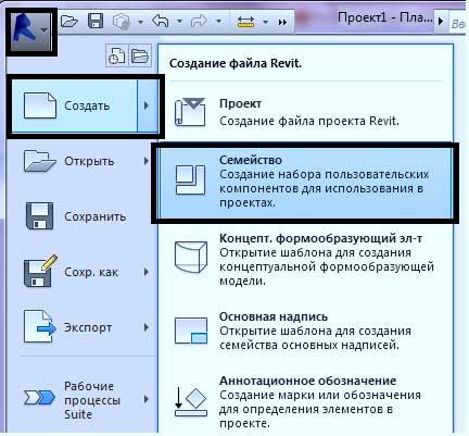 Маркировки-в-Revit-4