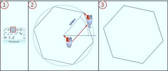 Простые-фигуры-в-Revit-6