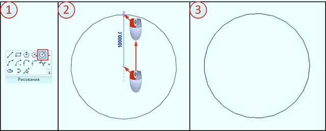 Простые-фигуры-в-Revit-8