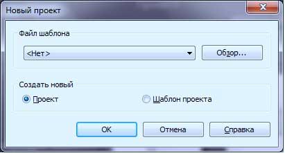 Размеры-в-Revit-1