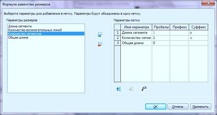 Размеры-в-Revit-15
