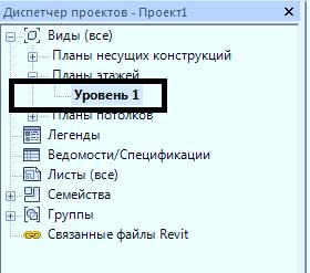 Размеры-в-Revit-2