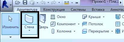 Размеры-в-Revit-4