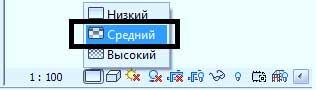 Размеры-в-Revit-6