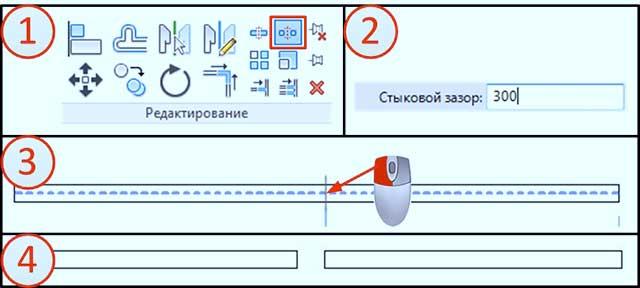 Редактирование-в-Revit-11