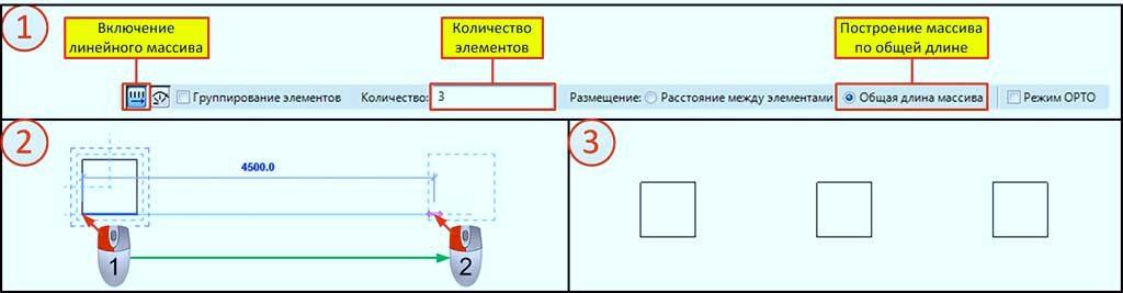 Редактирование-в-Revit-19