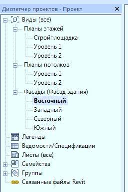 Создание-проекта-в-Revit-18