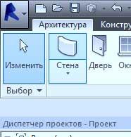 Создание-проекта-в-Revit-21