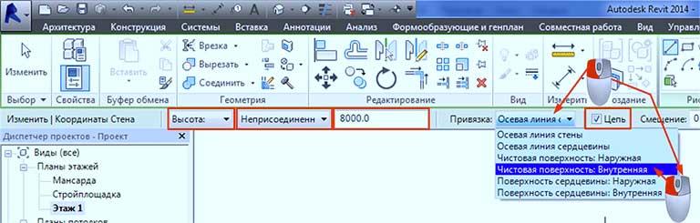 Создание-проекта-в-Revit-22