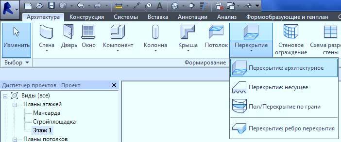 Создание-проекта-в-Revit-32