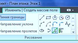 Создание-проекта-в-Revit-33