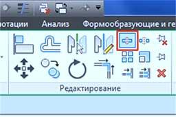 Создание-проекта-в-Revit-37