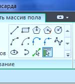 Создание-проекта-в-Revit-46